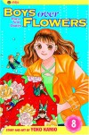 Boys Over Flowers: Hana Yori Dango, Vol. 8 - Yoko Kamio, 神尾葉子