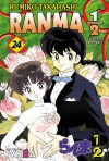 Ranma 1/2, #24 - Rumiko Takahashi