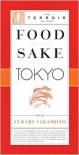 Food Sake Tokyo - Yukari Sakamoto,  Takuya Suzuki