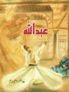 Abdullah - Hashim Nadeem