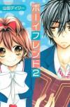 Boyfriend, Vol. 02 - Daisy Yamada
