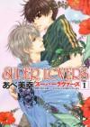 SUPER LOVERS 第1巻  - Miyuki Abe, あべ 美幸