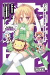Is This a Zombie?, Vol. 7 - Shinichi Kimura, SACCHI, Kobuichi, Muririn