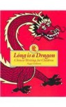 Long Is a Dragon: Chinese Writing for Children - Peggy Goldstein