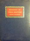 Rubaiyat of Omar Khayyam - Omar Khayyam, Edward FitzGerald, George F. Maine, Robert Stewart Sheriffs