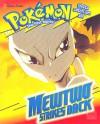 Mewtwo Strikes Back - Diane Muldrow