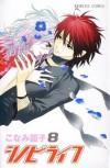 Shinobi Life, Vol. 08 - Shoko Conami