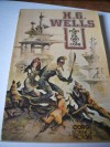 Story of the Days to Come (A Corgi book) - H. G. Wells