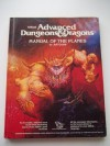 Manual of the Planes (Advanced Dungeons & Dragons ) - Jeff Grubb