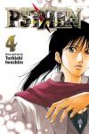 Psyren #04: Melchsee's Door - Toshiaki Iwashiro