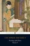 The Story of the Stone: The Dreamer Wakes (Volume V): Dreamer Wakes v. 5 - Cao Xueqin