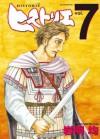 ヒストリエ 7 [Historie, Vol. 7] - Hitoshi Iwaaki