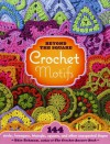 Beyond the Square Crochet Motifs: 144 Circles, Hexagons, Triangles, Squares, and Other Unexpected Shapes - Edie Eckman