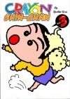 Crayon Shinchan #3 - Yoshito Usui