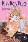 Play Boy Blues 1 - Shiuko Kano