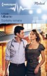Szpitalny romans (Polska Wersja Jezykowa) - Milburne Melanie