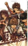 Saiyuki Reload Volume 1 - Kazuya Minekura