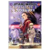 Star Wars: v. 1: Episode I - The Phantom Menace (Manga) - George Lucas