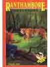 Ranthambore Adventure - Deepak Dalal