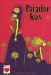 Paradise Kiss 1 - Ai Yazawa