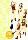Cafe Kichijouji De, Volume 3 (Shoujo) - Kyoko Negishi,  Yuki Miyamoto