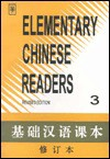 Elementary Chinese Readers (Volume III) - Beijing Language Institute, Editors, Ren Yuan, Sheng Yan