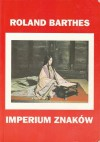 Imperium znaków - Roland Barthes