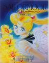 美少女戦士セーラームーン原画集〈vol.5〉 - Naoko Takeuchi, Naoko Takeuchi