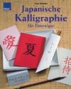 Japanische Kalligraphie für Einsteiger - Tomo Yoshihara