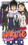 Naruto, Vol. 65: Hashirama and Madara - Masashi Kishimoto