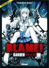 Blame! Gakuen (And So On) (Blame!) - Tsutomu Nihei, 弐瓶 勉, Yohan Leclerc