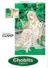 Chobits: Omnibus, Vol. 2 - CLAMP