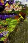 Zindagi Gulzar Hai - Umera Ahmed