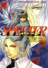 Specter [スペクター] - Hirotaka Kisaragi