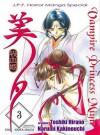 Vampire Princess Miyu, Vol. 03 - Narumi Kakinouchi, Toshiki Hirano, Agnieszka Opałko