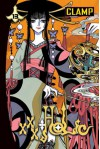 xxxHolic, Vol. 13 - CLAMP, William Flanagan