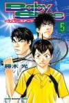 ベイビーステップ 5 [Baby Steps 5] - Kachiki Hikaru