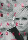Chcę Być jak Agent - Weronika Marczuk