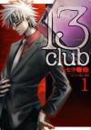 13 Club Vol. 01 - Shihira Tatsuya