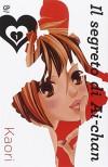 Il segreto di Ai-chan: 1 - Kaori Yuki