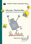 Pan Motorek - Wanda Chotomska, Bohdan Butenko
