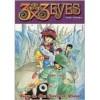 3x3 Eyes: Key to the Sacred Land (3x3 Eyes #6) - Yuzo Takada,  Christopher Lewis,  Toren Smith