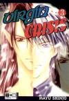 Virgin Crisis 03: BD 3 - Mayu Shinjo