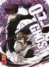 07-Ghost vol. 4 - Yuki Amemiya, Yukino Ichihara