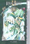 Magic Knight Rayearth II, Vol. 03 - CLAMP