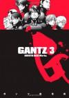 Gantz/3  - Hiroya Oku