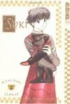 Suki: A like story, Vol. 02 - CLAMP