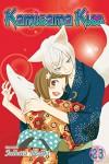 Kamisama Kiss, Vol. 23 - Julietta Suzuki