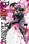 Bloody Monday Vol. 7 - Ryou Ryumon