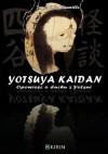 Yotsuya Kaidan – Opowieść o duchu z Yotsui - James Seguin de Benneville
